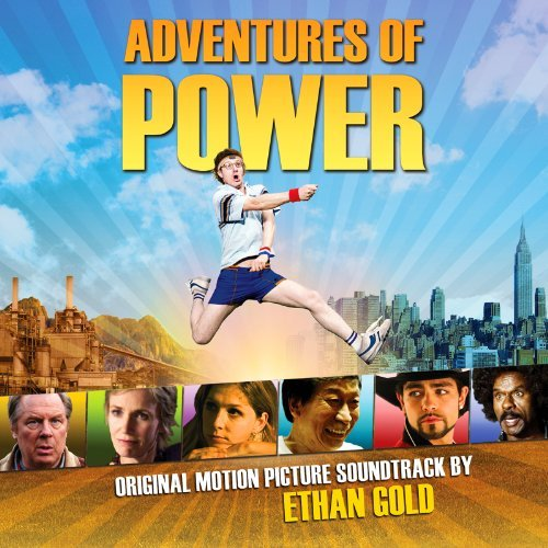 Adventures Of Power Soundtrack Gold Ethan