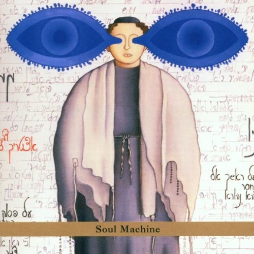 Fima Ephron Soul Machine