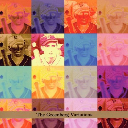 Kramer Greenberg Variations