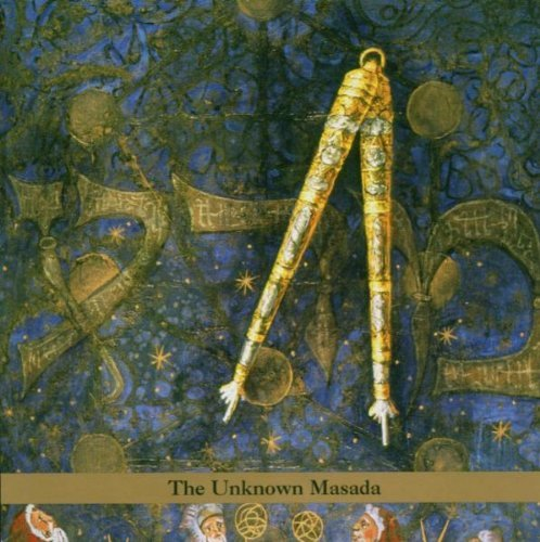 John Zorn Vol. 3 Unknown Masada 10th Ann
