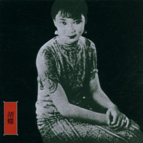 John Zorn New Traditions In East Asian B