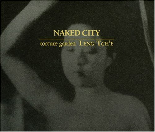 Naked City Black Box 2 CD Set