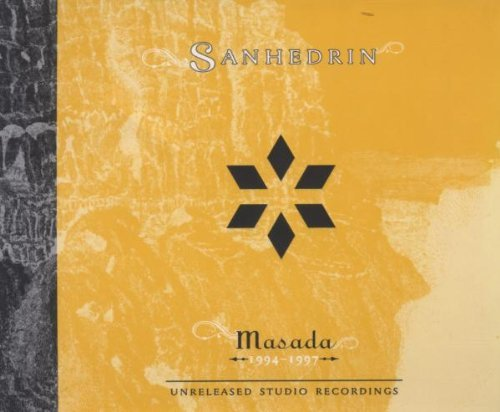 Masada Sanhedrin 2 CD Set