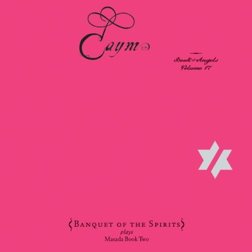 Cyro & Banquet Of The Baptista Vol. 17 Caym The Book Of Ange
