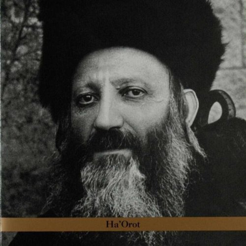 Greg Wall's Later Prophets Lights Of Rav Kook