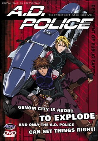 A.D. Police To Protect & Serve Clr Jpn Lng Eng Dub Sub Nr