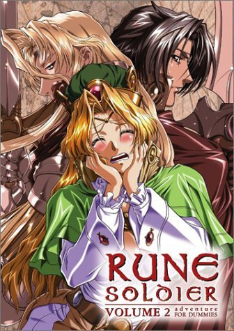 Rune Soldier Adventure For Dummies Clr Jpn Lng Eng Dub Sub Nr