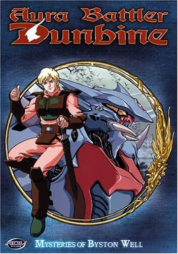 Aura Battler Dunbine 7 Mysteries Of Byston Well Clr Jpn Lng Eng Dub Sub Nr