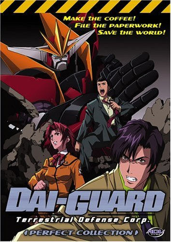 Dai Guard Complete Collection Clr Jpn Lng Eng Dub Sub Nr 6 DVD