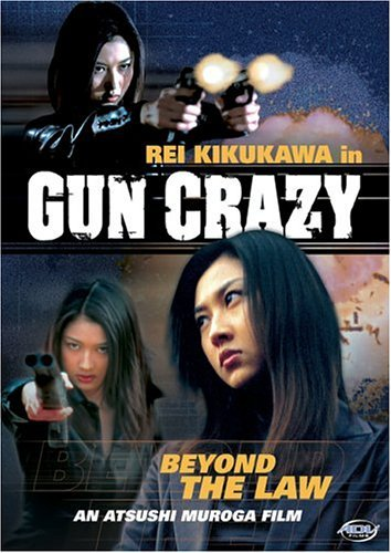 Gun Crazy Vol. 2 Beyond The Law Clr Jpn Lng Eng Dub Sub Nr