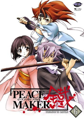 Peacemaker Vol. 6 Prelude To Battle Clr Jpn Lng Eng Dub Sub Nr
