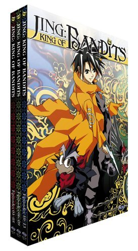 King Of Bandit Jing Complete Collection Clr Nr 4 DVD
