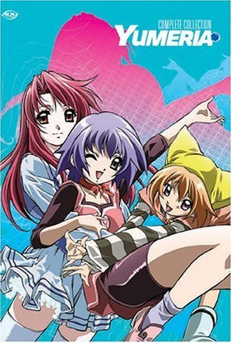 Complete Collection Yumeria Nr 3 DVD