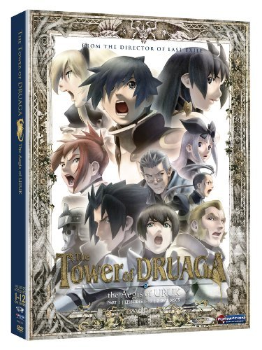 Tower Of Druaga Pt. 1 Aegis Of Uruk Nr 2 DVD
