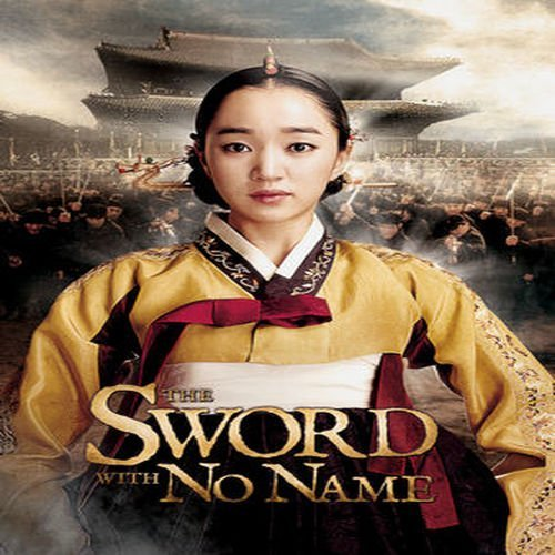 Sword With No Name Sword With No Name Blu Ray Ws Tvma Incl. DVD