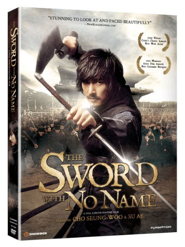 Sword With No Name Sword With No Name Ws Tvma