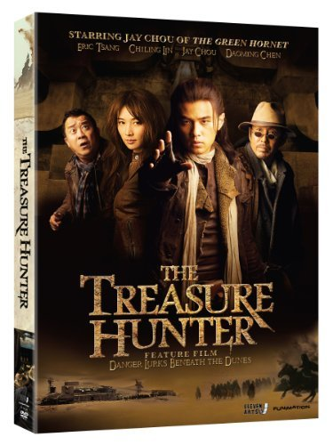 Treasure Hunter Live Action Mo Chou Jay Ws Tv14