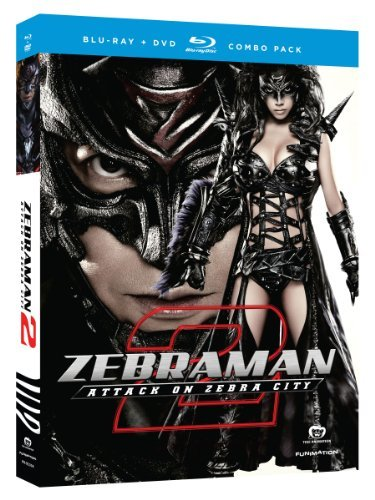 Zebraman 2 Attack On Zebra Ci Zebraman 2 Attack On Zebra Ci Blu Ray Ws Tv14 2 Br Incl. DVD