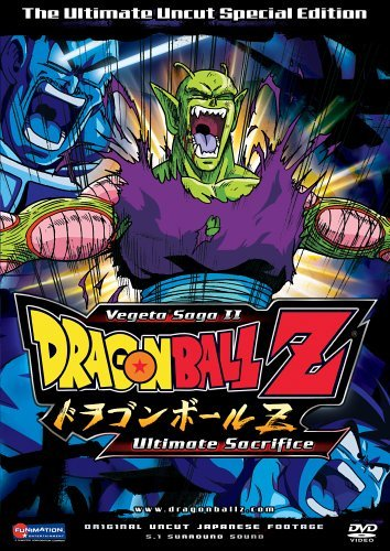 Dragon Ball Z Vol. 9 Ultimate Sacrific Saga Clr Nr Uncut