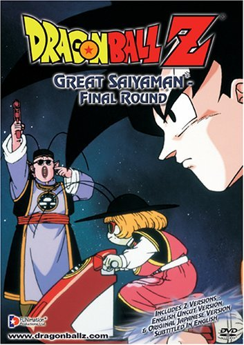Dragon Ball Z Great Saiyaman Final Round Clr Nr