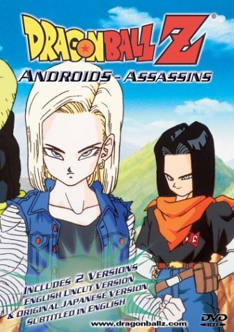 Dragon Ball Z Androids Assassins Clr Nr Uncut