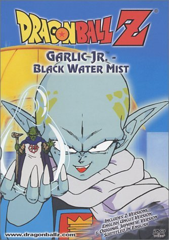 Dragon Ball Z Garlic Jr. Black Water Clr Nr
