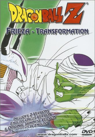 Dragon Ball Z Frieza Transformation Clr Nr