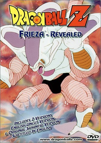 Dragon Ball Z Frieza Revealed Clr Nr