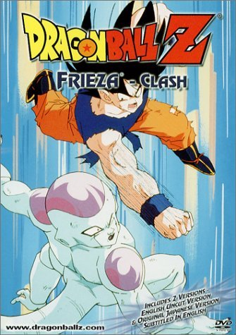 Dragon Ball Z Frieza Clash Clr Nr