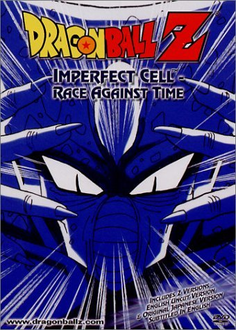 Dragon Ball Z Imperfect Cell Race Against Time Clr Nr
