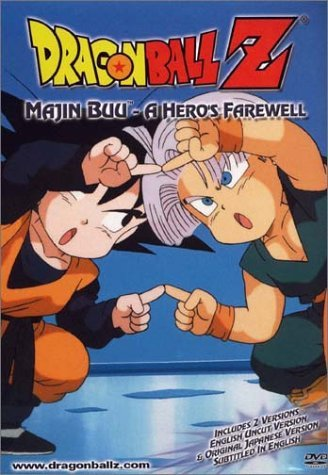 Dragon Ball Z Majin Buu Hero's Farewell Clr Nr