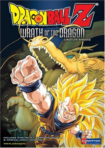 Dragon Ball Z Wrath Of The Dragon Movie 13 Pg