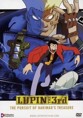 Lupin The 3rd Pursuit Of Harimao's Treasure Clr Nr Uncut