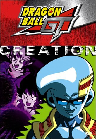 Dragon Ball Gt Baby Creation Clr Uncut