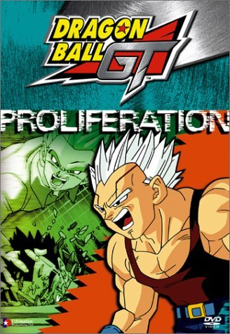 Dragon Ball Gt Baby Proliferation Clr Uncut