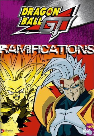 Dragon Ball Gt Baby Ramifications Clr Uncut