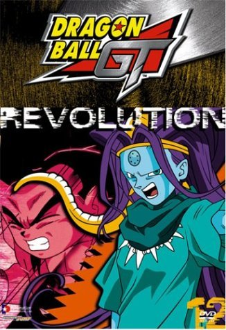 Dragon Ball Gt Vol. 12 Revolution Clr Jpn Lng Eng Dub Sub Nr Uncut