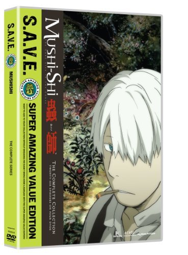 Mushishi Box Set S.A.V.E. Mushishi Tv14 4 DVD