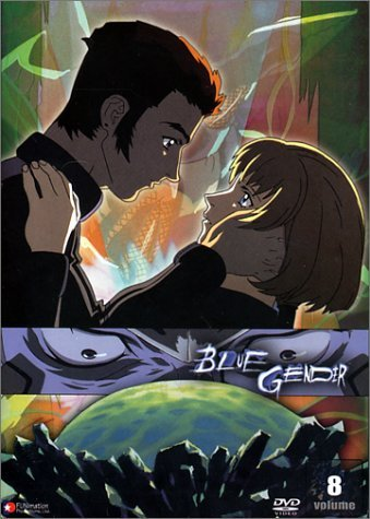 Blue Gender Vol. 8 Clr Eng Dub Nr Uncut