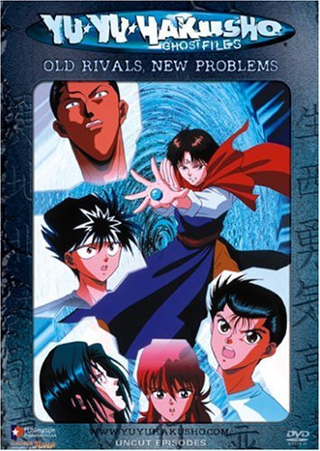 Yu Yu Hakusho Vol. 24 Old Rivals New Problem Clr Nr Uncut