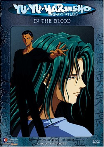 Yu Yu Hakusho Vol. 25 In The Blood Clr Nr Uncut