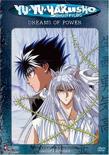Yu Yu Hakusho Dreams Of Power Clr Nr