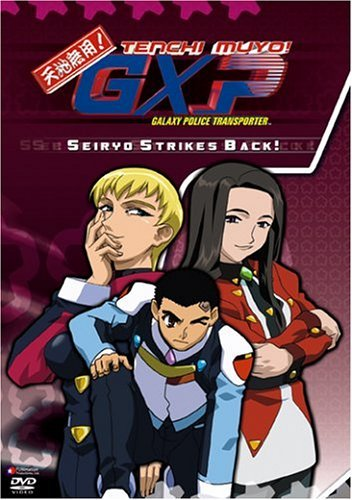 Tenchi Muyo Gxp Vol. 6 Seiryo Strikes Back Clr Nr