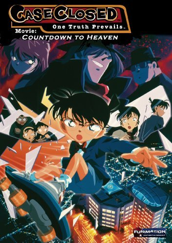 Movie 5 Countdown To Heaven Case Closed Ws Tvpg