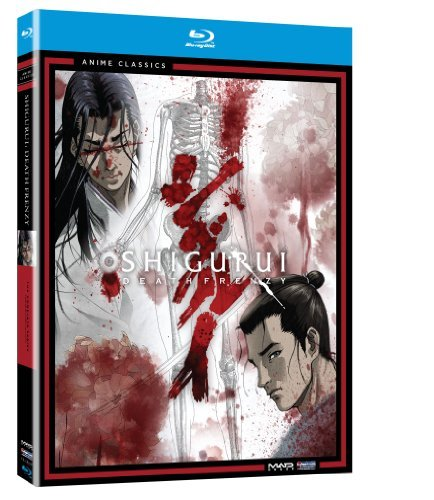 Shigurui Death Frenzy Complete Box Set Classic Ws Blu Ray Nr 2 DVD