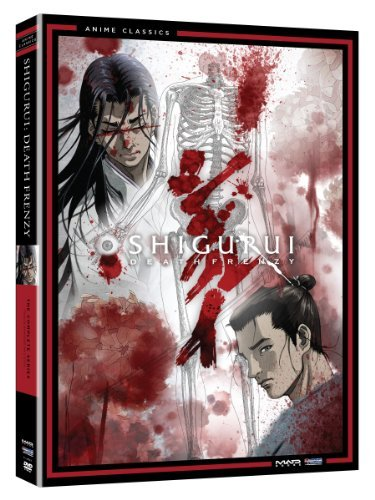 Shigurui Death Frenzy Complete Series Box Set Classi Ws Nr 2 DVD