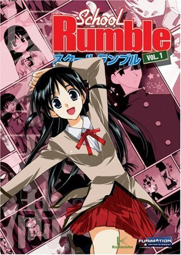 School Rumble Vol. 1 Nr