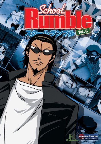 School Rumble Vol. 6 Tvpg