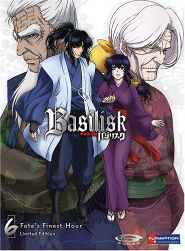 Basilisk Vol. 6 Fate's Finest Hour Clr Nr Lmtd Ed.