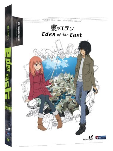 Eden Of The East Complete Series Ws Complete Series